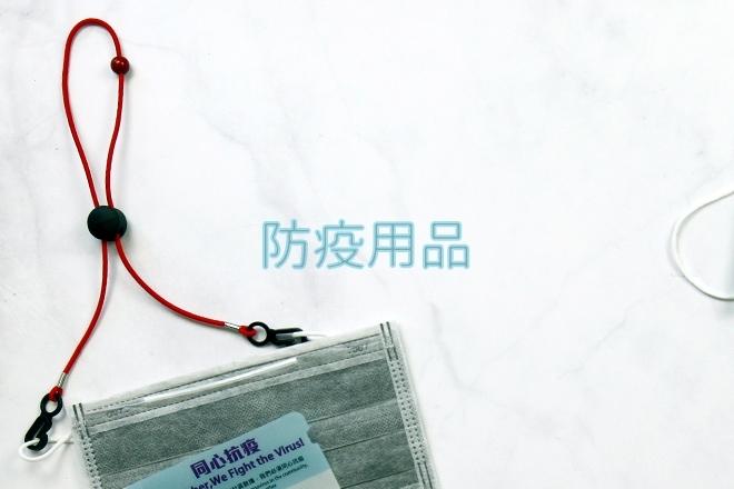 防疫用品訂製 防疫商品推薦