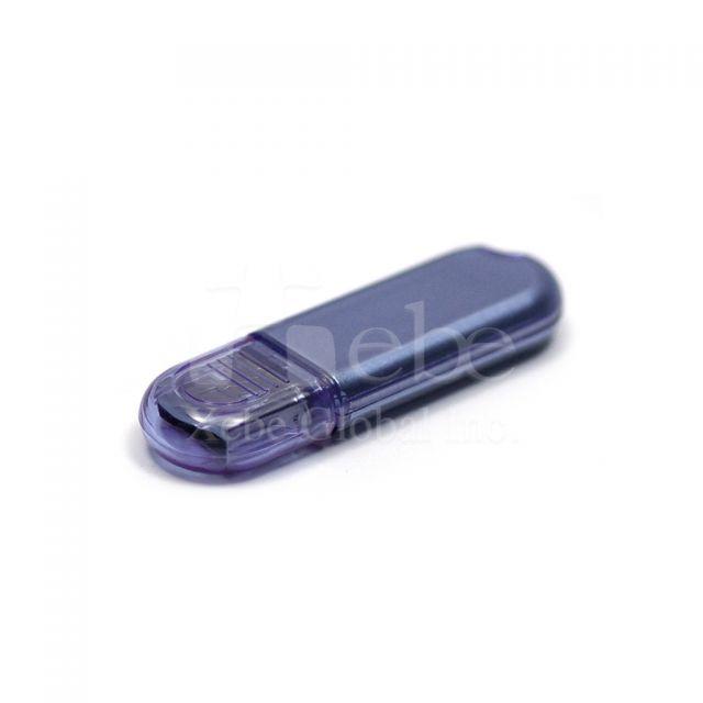 USB文具禮品
