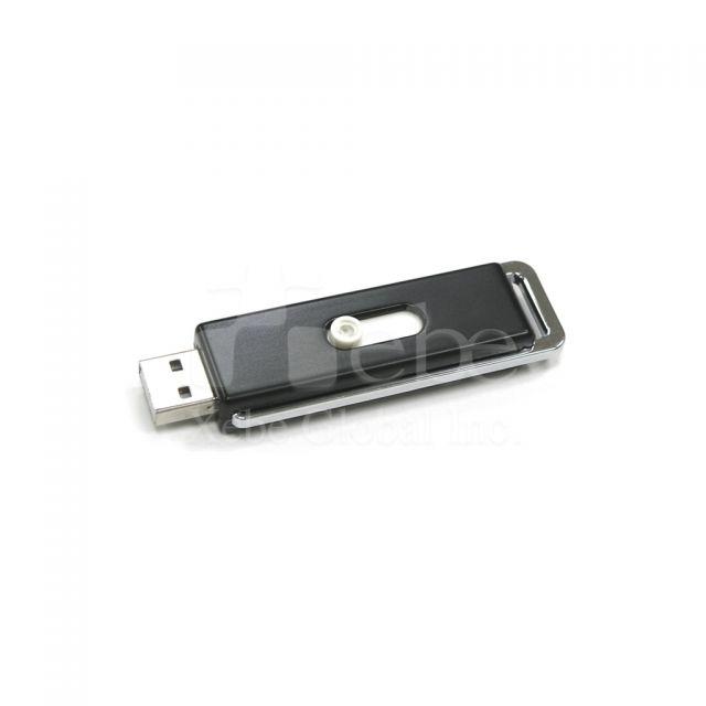 伸縮式USB