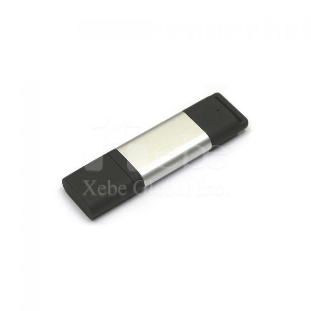 專業USB