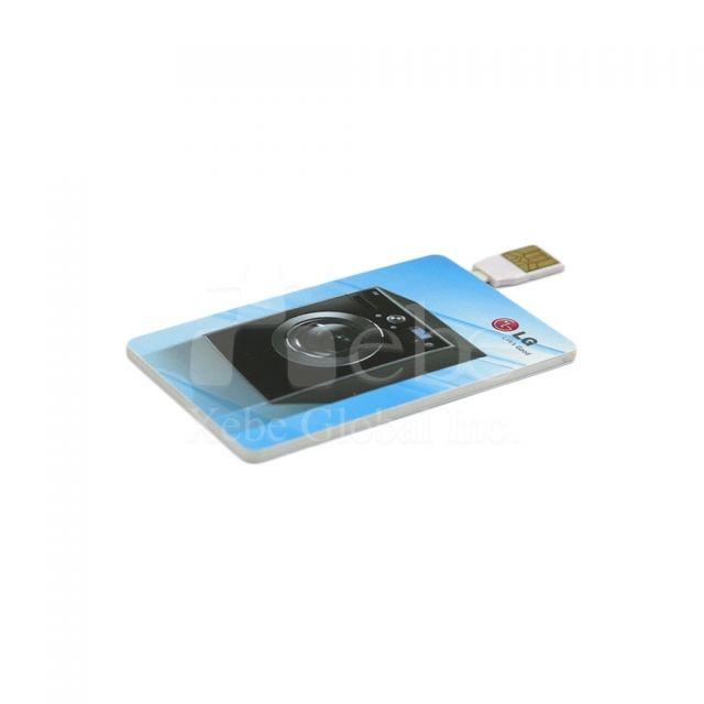 卡片型usb