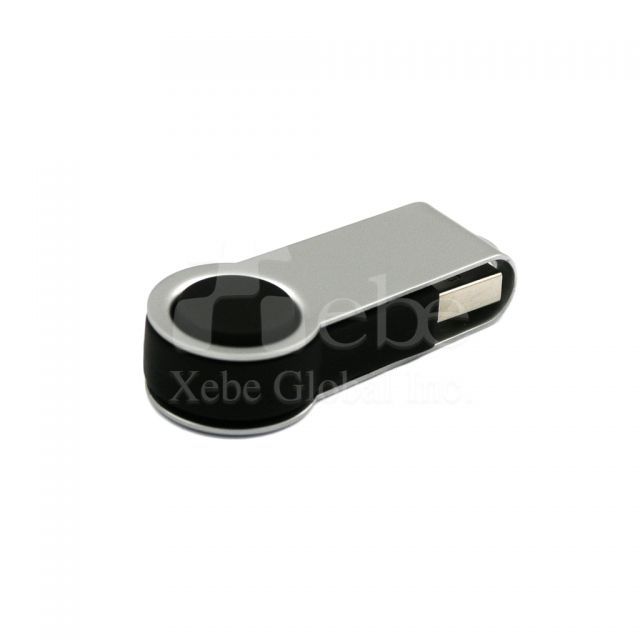 旋轉USB手指