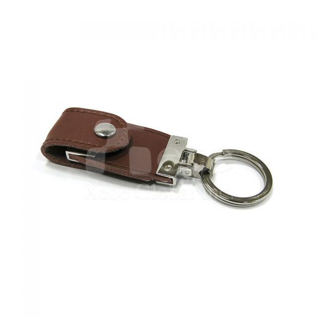 leather premium gift