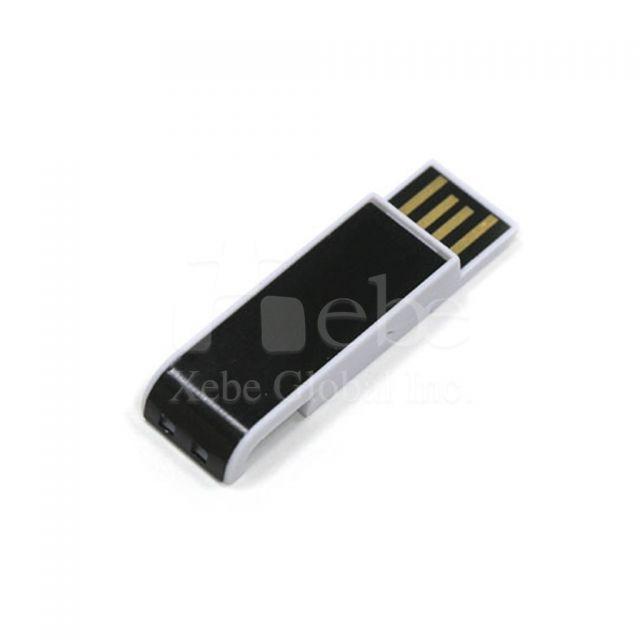 記憶手指USB