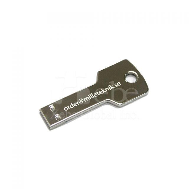 鑰匙USB手指宣傳贈品