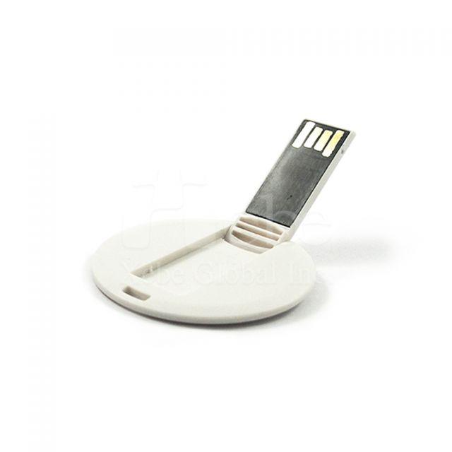 圓形USB手指訂作禮品