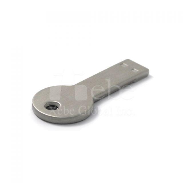 鑰匙造型usb手指