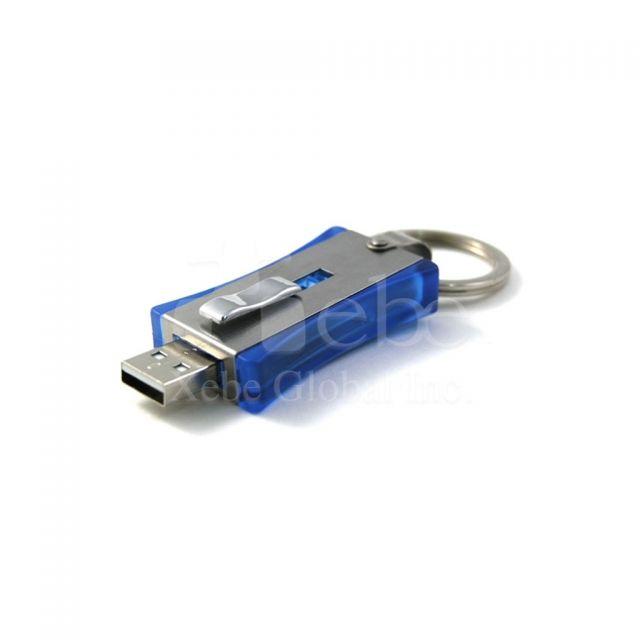 伸縮USB手指