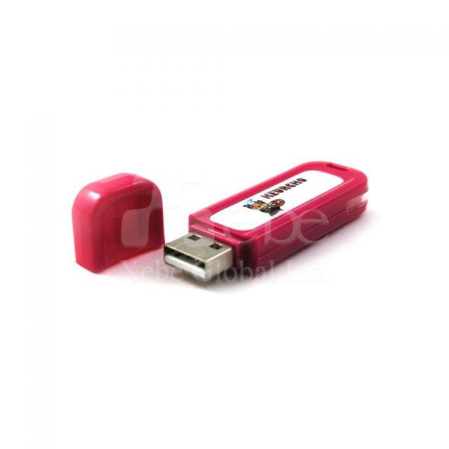 可愛USB儲存器