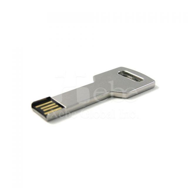 鑰匙USB手指 wedding gift