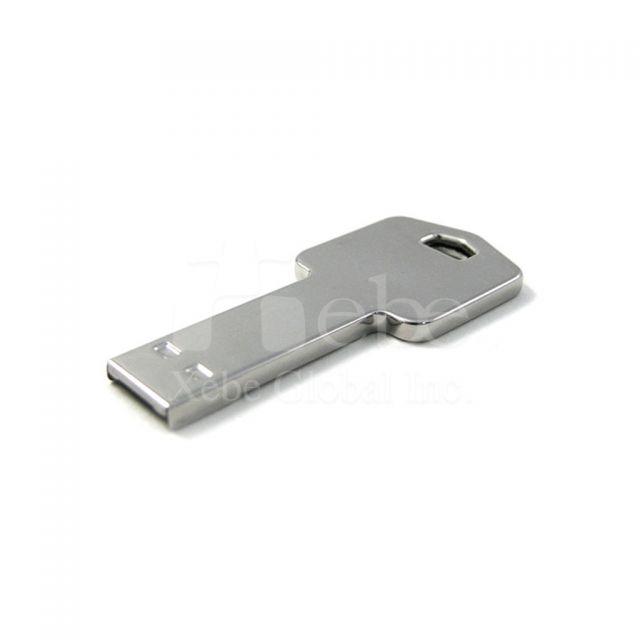 鑰匙USB手指