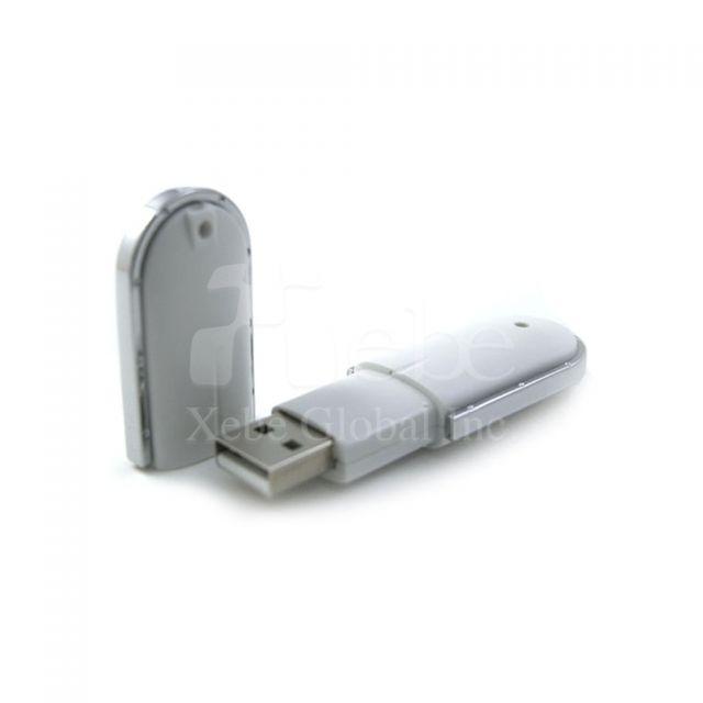 USB手指創意實用禮物