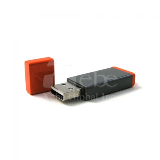 極簡風USB 手指