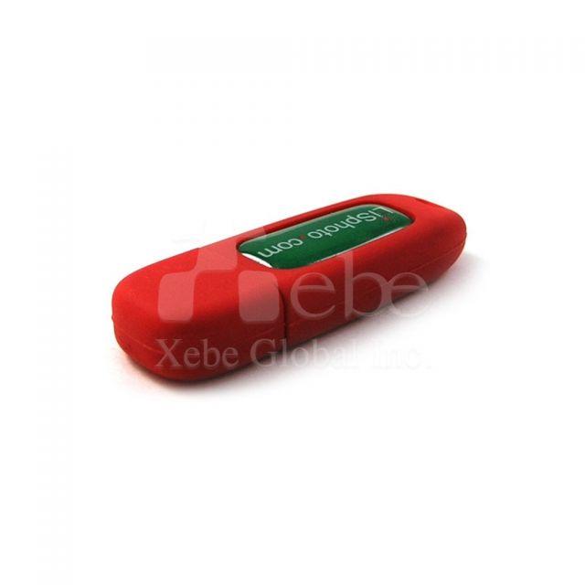 番茄配色usb手指