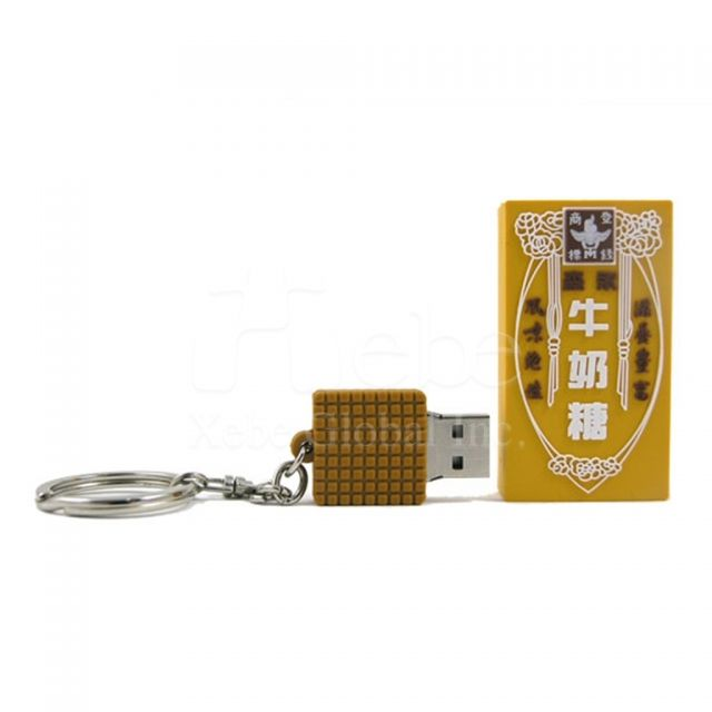 森永牛奶糖USB手指