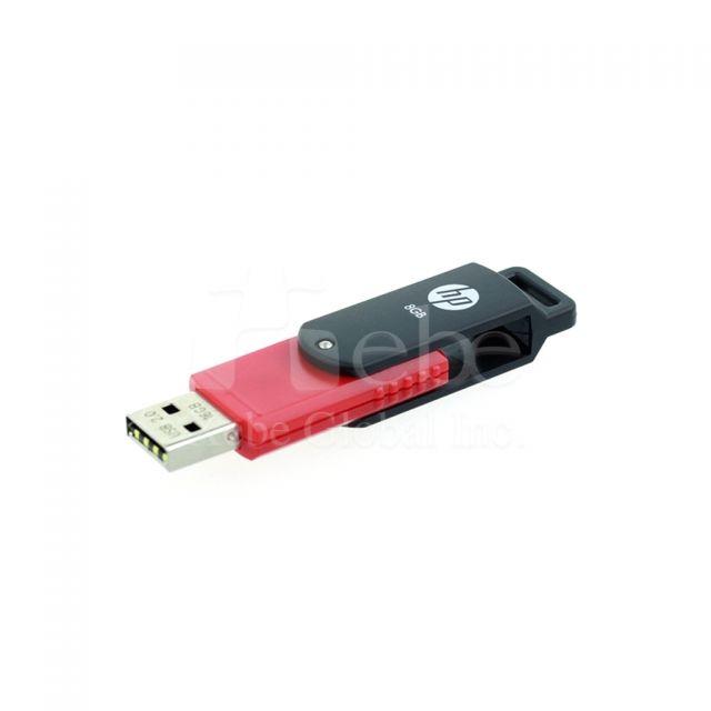 手指USB公司禮品
