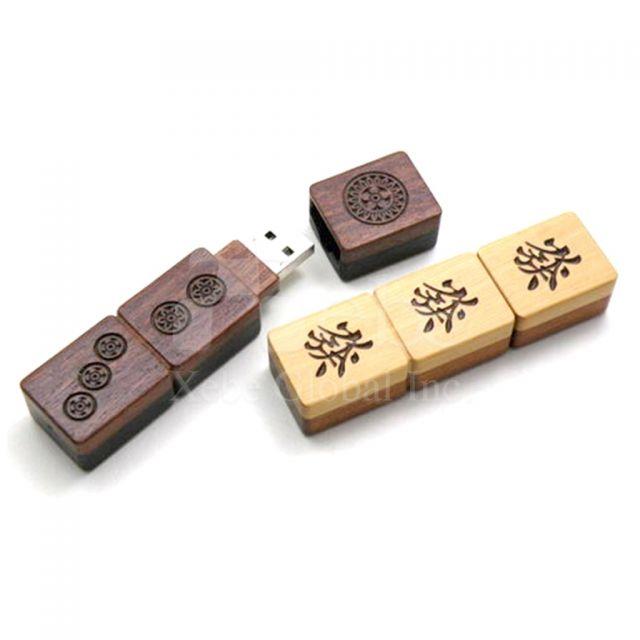 麻將wood usb手指創意禮物