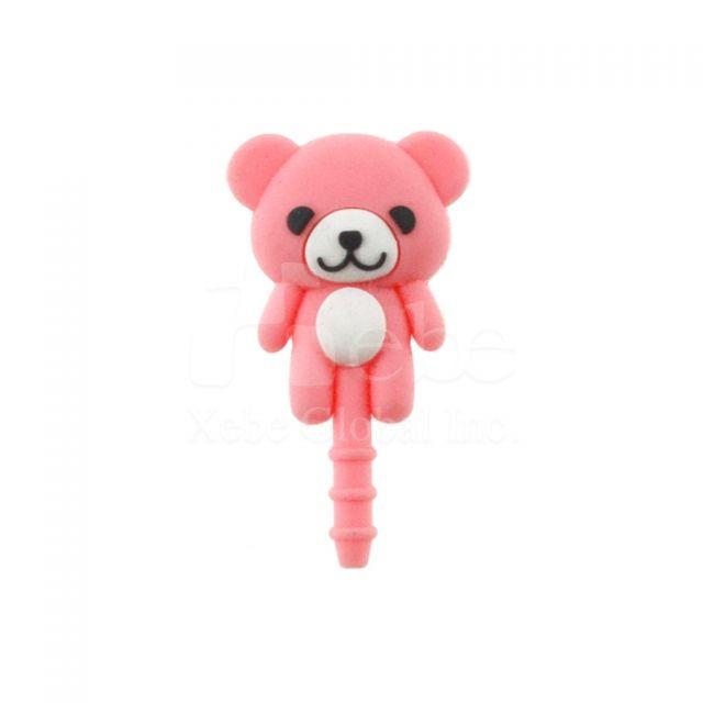 粉紅熊防塵塞 創意禮物hk