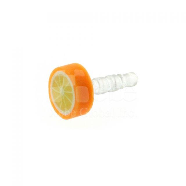 橙造型防塵塞 創意禮物