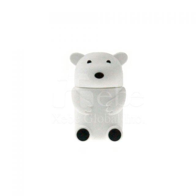 白熊造型3D八達通配飾 兒童節禮物