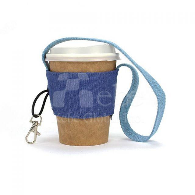 鑰匙圈訂造環保飲品袋 附繩可收納隨行杯提袋