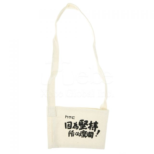 企業logo訂造環保飲品袋 廣告贈品