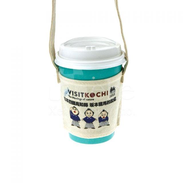 坂本龍馬帆布飲料杯袋 宣傳禮品