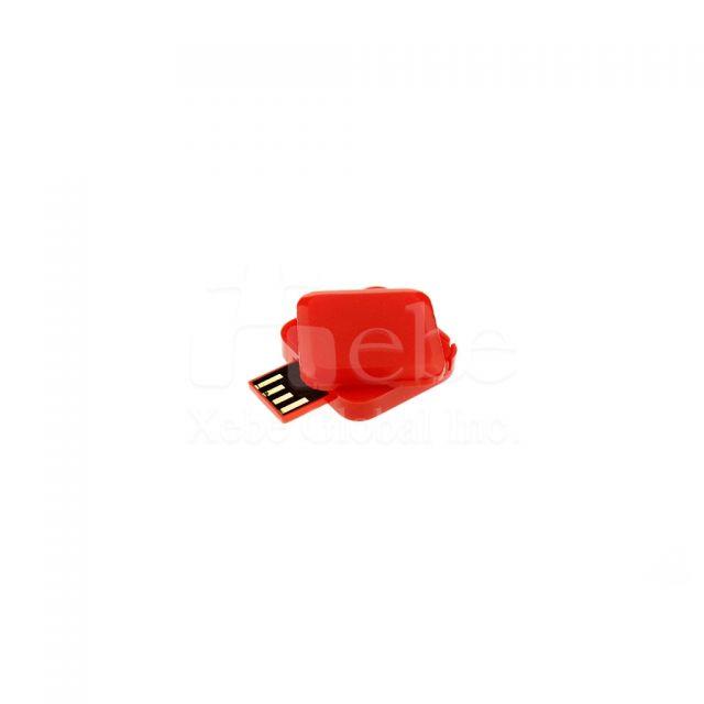 小方糖迷你USB手指 尾牙禮品