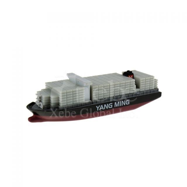 貨船造型USB手指