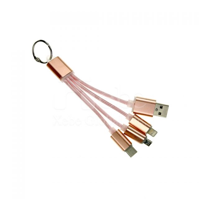 香檳粉四合一充電線 企業禮品