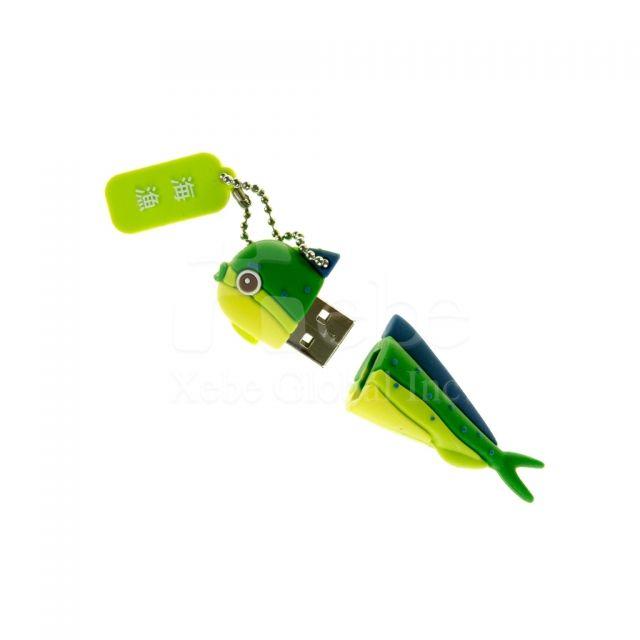 鬼頭刀造型USB手指 兒童節禮物
