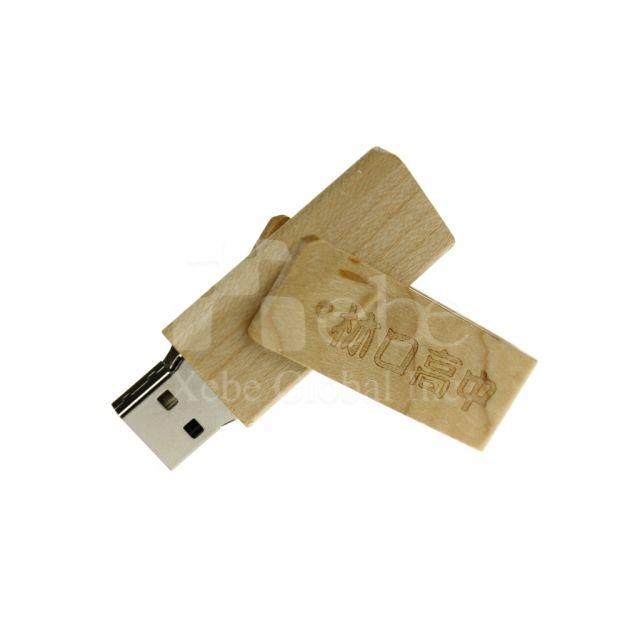楓木訂造USB手指