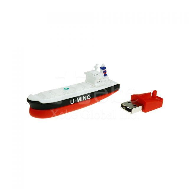 輪船造型USB手指