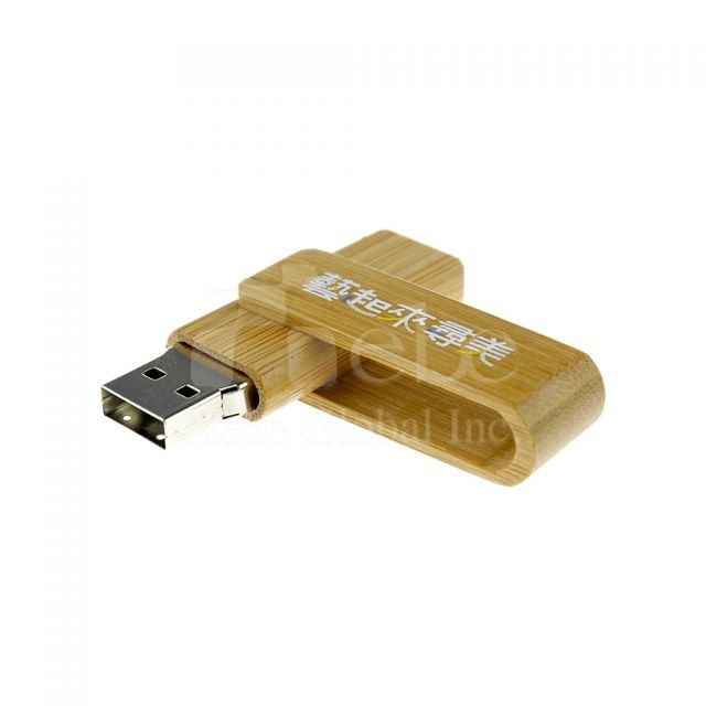竹子USB手指訂造