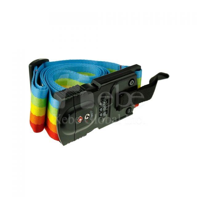 彩虹海關鎖行李束帶秤訂造