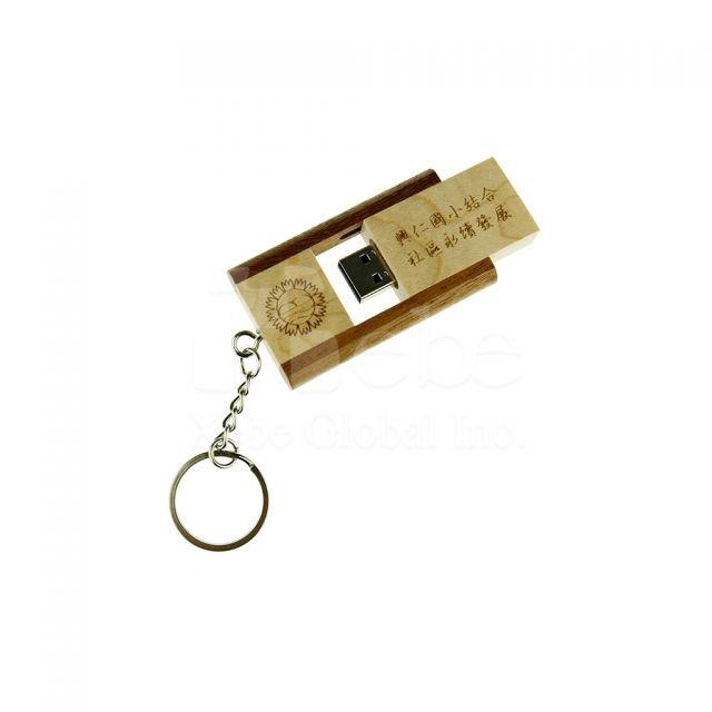 360度旋轉木頭USB手指