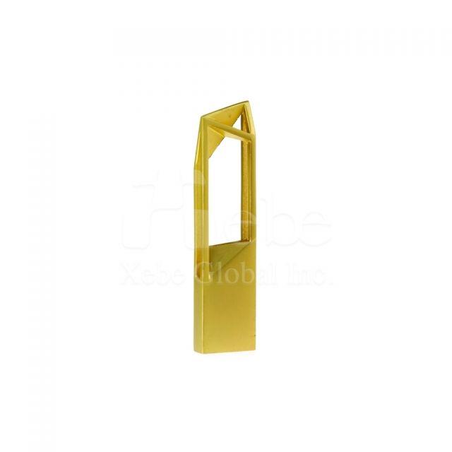 訂造黃金USB手指
